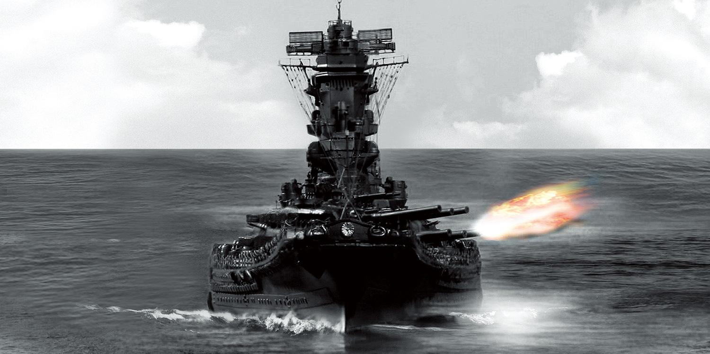 戦艦大和 最期の証言